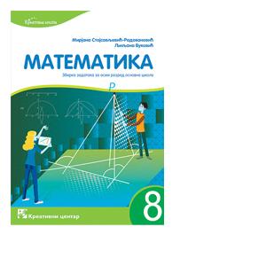 matematika 8 zbirka zadataka kreativni centar