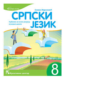 srpski jezik 8 udzbenik kreativni centar