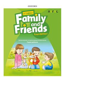 engleski jezik family and Friends foundation udzbenik 1 razzred