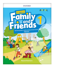 engleski jezik udzbenik family and friends 1 za 3 razred novi logos