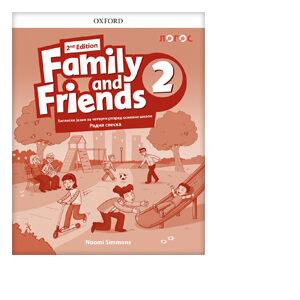 family and friends 2 radna sveska novi logos