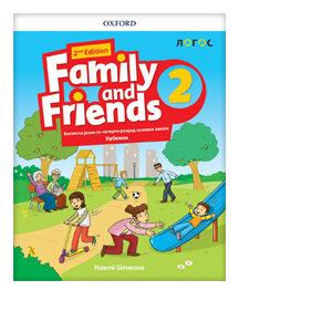 family and friends 2 udzbenik novi logos