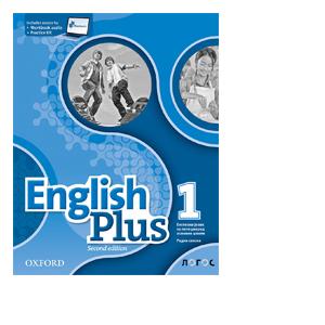 english plus radna sveska 5 razzred logos