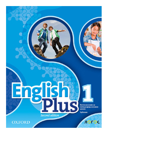 english plus udzbenik 5 razzred logos