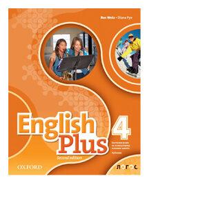 english plus 4 udzbenik engleski jezik novi logos