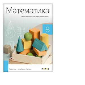 matematika zbirka zadataka 8 razred novi logos