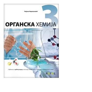 organska hemija 3 logos
