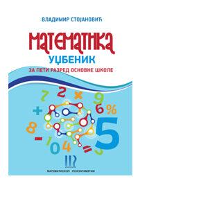 matematika 5 udzbenik matematiskop