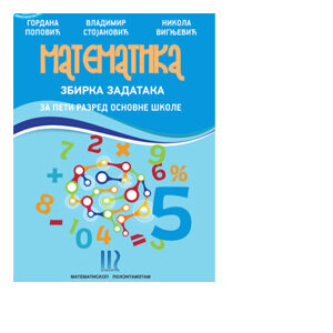 matematika 5 zbirka zadataka matematiskop