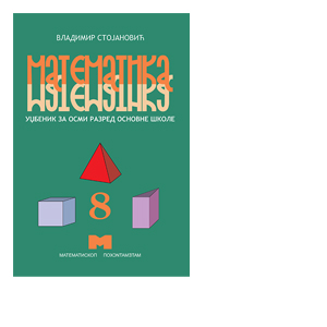 matematika 8 udzbenik matematiskop