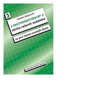 matematika 1 zbirka zadataka matematiskop