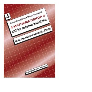 matematika 2 zbirka zadataka matematiskop