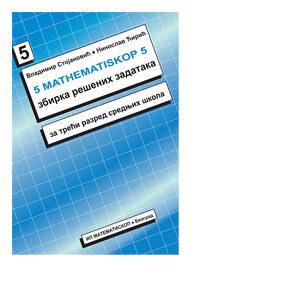 matematika 3 zbirka zadataka matematiskop