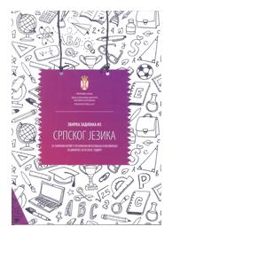 Zbirka zadataka za zavrsni ispit iz srpskog jezika 2020