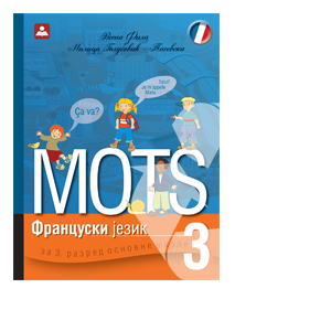 francuski jezik udzbenik (Mots 2) zavod 3 razred
