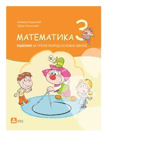 matematika udzbenik zavod 3 razred