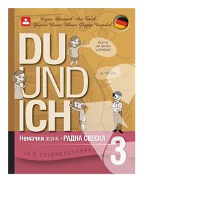 nemacki jezik du und ich 3 radna sveska zavod 3 razed