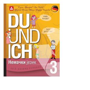nemacki jezik du und ich 3 udzbenik 3 razred zavod