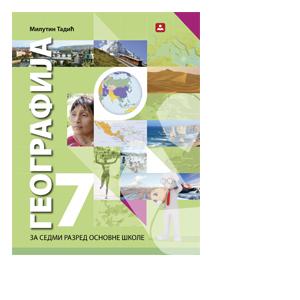 geografija 7 razred udzbenik zavod