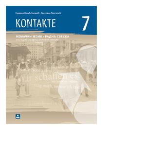 nemacki jezik kontakte 7 radna sveska 7 razred zavod