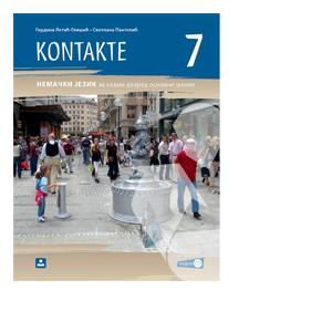 nemacki jezik kontakte 7 udzbenik 7 razred zavod