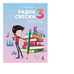 Srpski jezik Radna sveska 3 razred vulkan