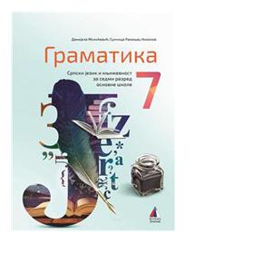 Srpski jezik Gramatika 7 razred vulkan