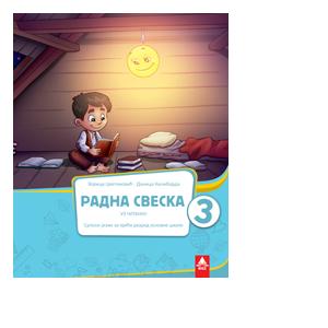 srpski jezik radna sveska 3 razred bigz