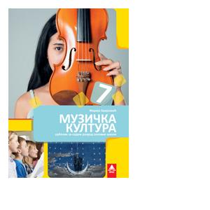 muzicka kultura udzbenik 7 razred bigz
