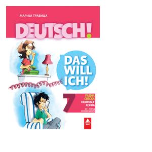 nemacki jezik radna sveska das will ich 7 razred bigz