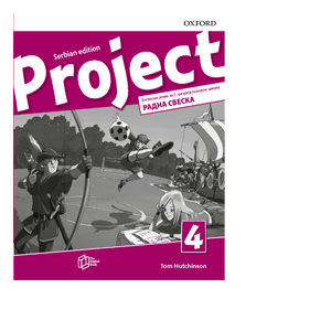 engleski jezik radna sveska project 4 za 7 razred english book