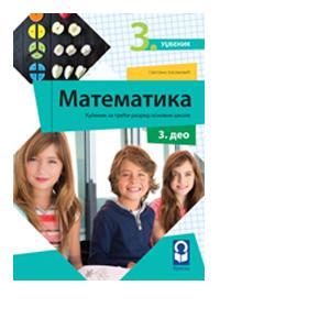matematika udzbenik 4 deo 3 razred freska