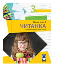 srpski jezik citanka 3 razred freska