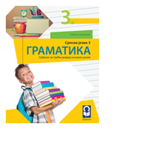 srpski jezik gramatika 3 razred freska
