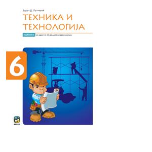 tehnika i tehnologija udzbenik 6 eduka