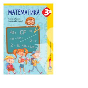 matematika 3a udzbenik laketa 3 razred eduka