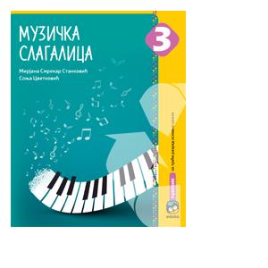muzicka kultura 3 udzbenik eduka