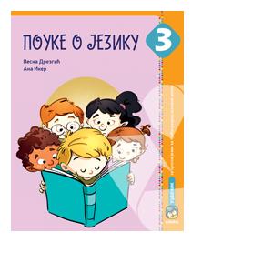 srpski jezik pouke o jeziku 3 razred eduka