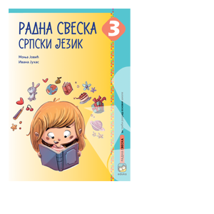 srpski ezik radna sveska 3 razred eduka