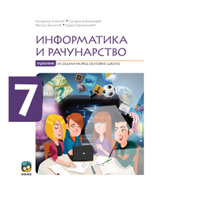 informatika i racunarstvo udzbenik 7 eduka