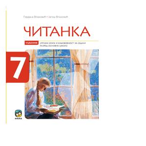 srpski jezik citanka 7 razred eduka