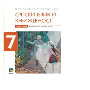 srpski jezik radna sveska 7 razred eduka