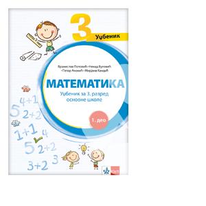 matematika udzbenik 3 razred klett