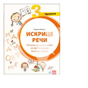 srpski jezik citanka za 3 razred iskrice reci klett
