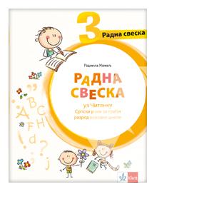 srpski jezik radna sveska 3 razred klett