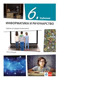 informatika i racunarstvo 6 razred udzbenik klett