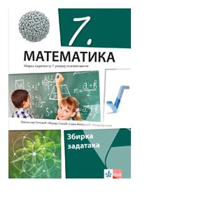 matematika zbirka zadataka 7 razred klett