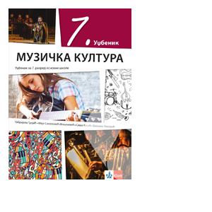 muzicka kultura udzbenik 7 razred klett