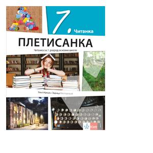 srpski jezik citanka pletisanka 7 razred klett