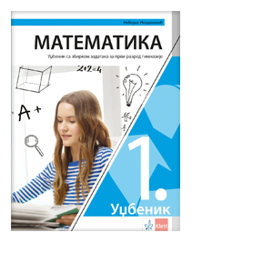 matematika 1 godina gimnazije klett